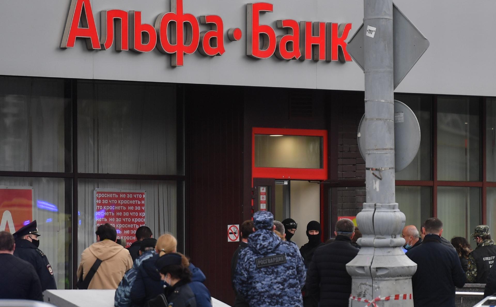 Захватчик отделения Альфа-банка в Москве признал вину