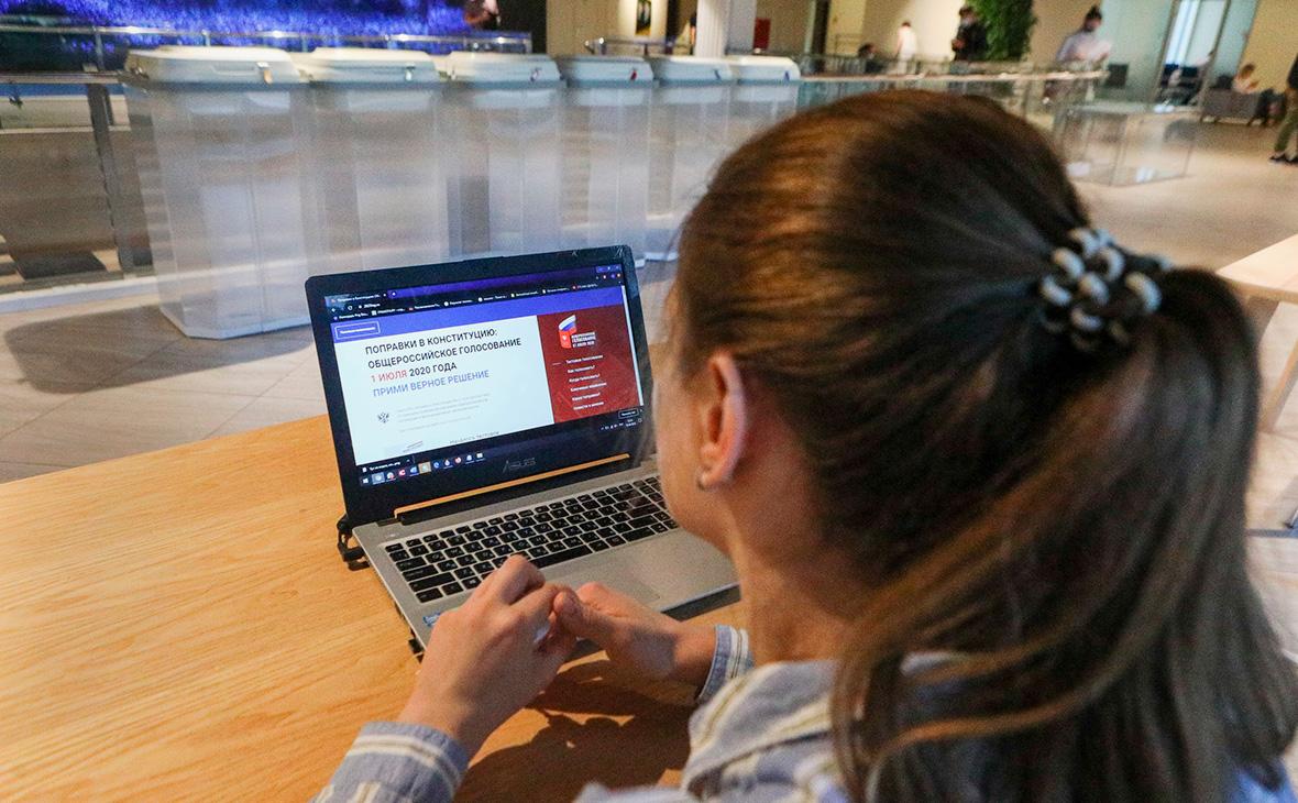 Оглашены итоги онлайн-голосования по поправкам в Конституцию