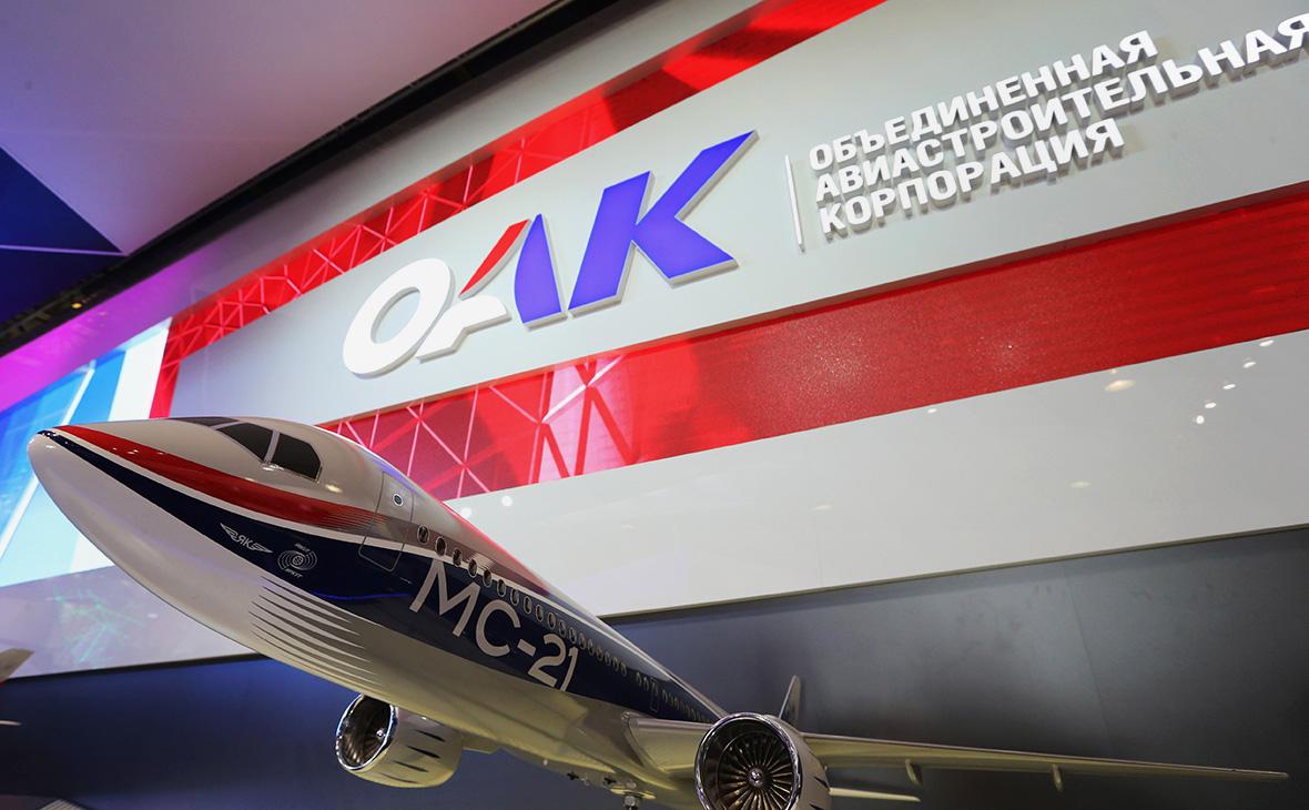 СМИ узнали о закрытии офиса ОАК в Москве из-за вируса у топ-менеджеров