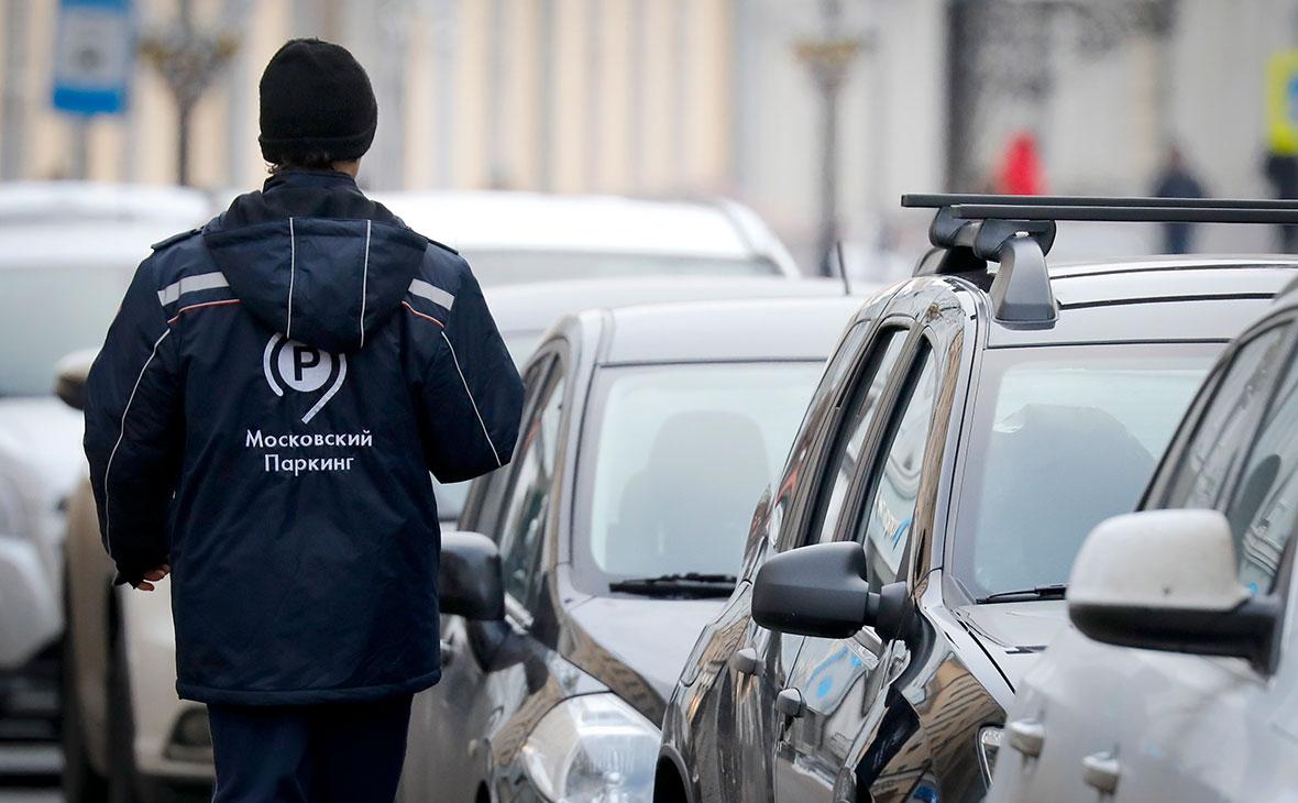 В Москве на время отменили штрафы за неоплаченную парковку