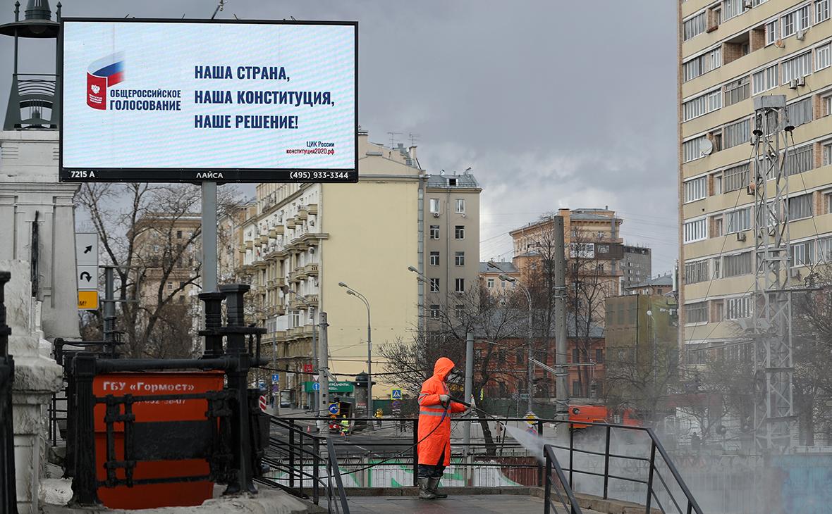 Памфилова назвала условия голосования по Конституции в условиях COVID-19