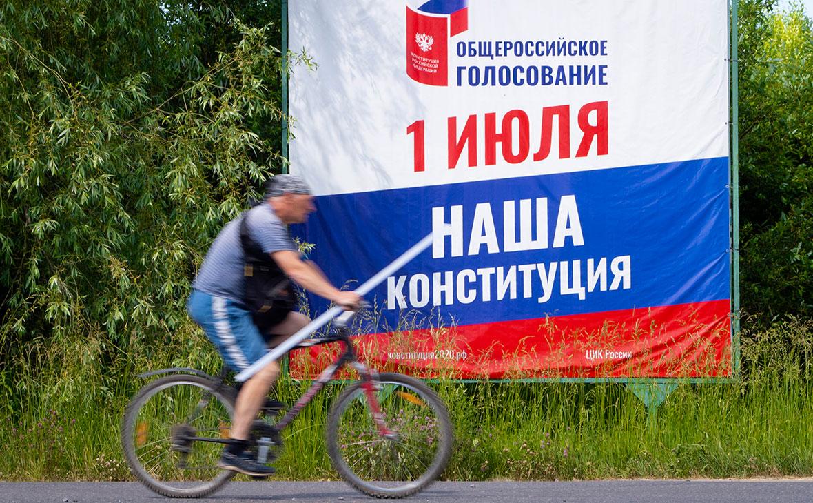 Путин напомнил об условии для вступления в силу поправок в Конституцию