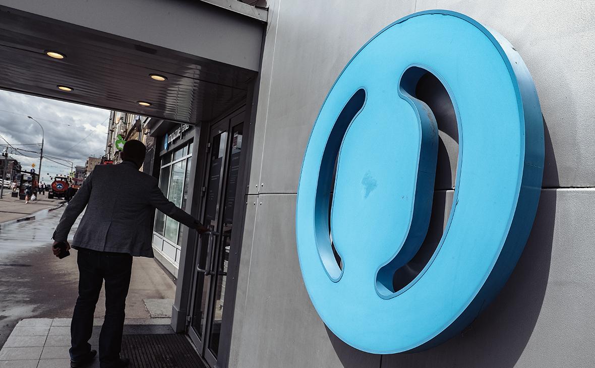 ФАС сообщила о просьбе неизвестного выкупить 43% «Открытие Холдинга»