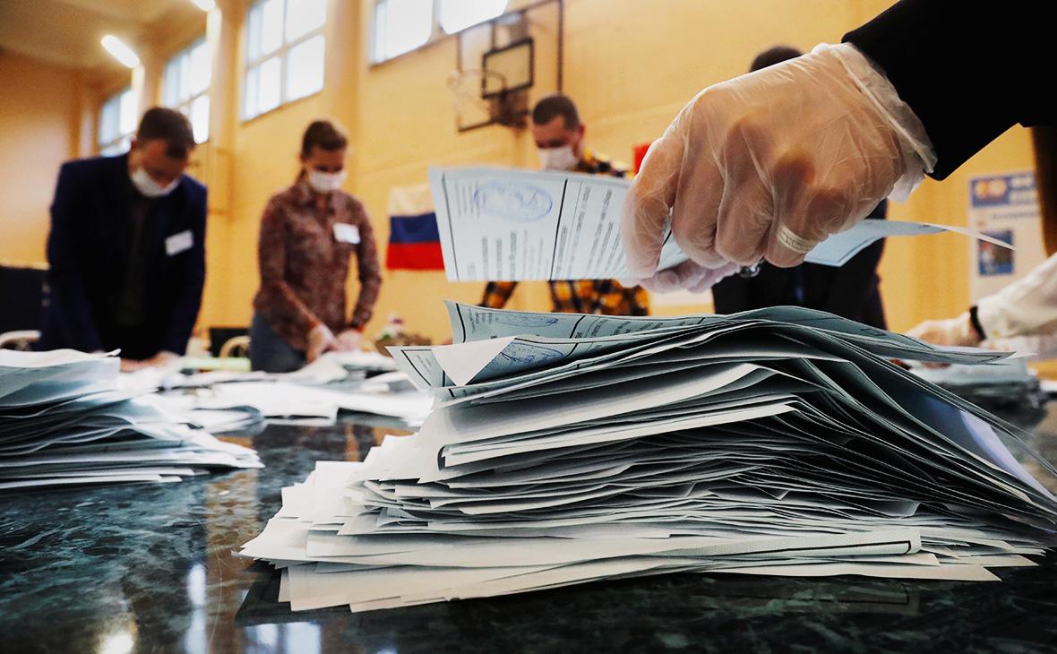 Как прошло голосование по поправкам в Конституцию