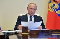 Путин предупредил о возможной второй волне коронавируса