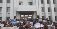 В Хабаровске прошла несанкционированная акция в поддержку Фургала
