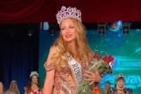В Москве выбрали «Миссис Россия – 2020»