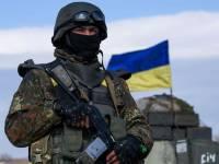 США пообещали помочь Украине в случае «российской агрессии»