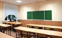 В Саратове все школы переходят на дистанционное обучение