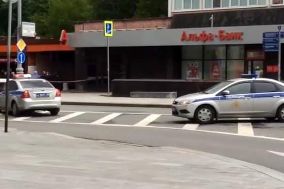 В банке в центре Москвы захвачены заложники — СМИ