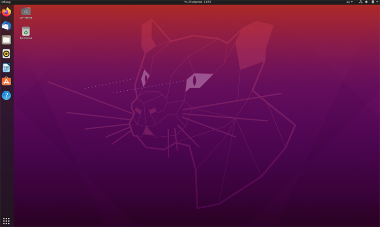 Состоялся релиз Linux-дистрибутива Ubuntu 20.04 LTS