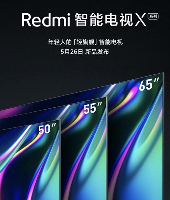 Смарт-телевизоры Redmi X TV получат аудиосистему 4 × 12,5 Вт