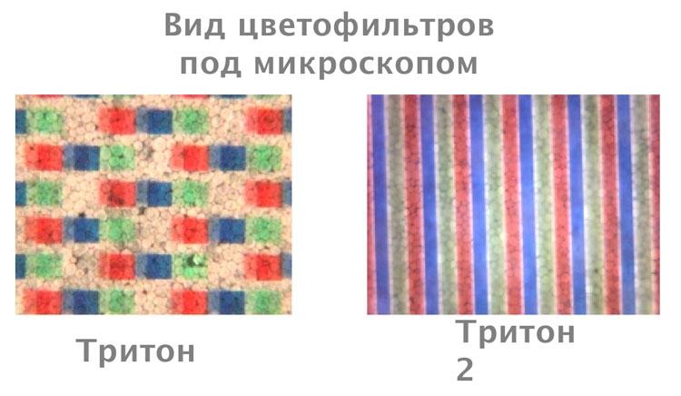 Цветная электронная книга PocketBook 633 Color доступна для заказа в России за 16 тыс. рублей