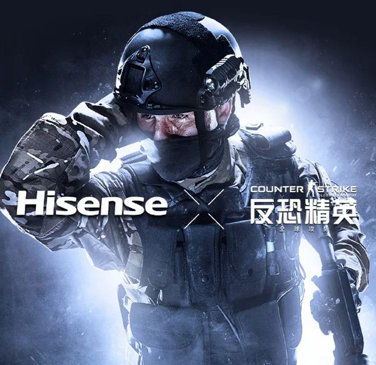 Монитор Hisense Hard Pro для игр имеет частоту обновления 240 Гц