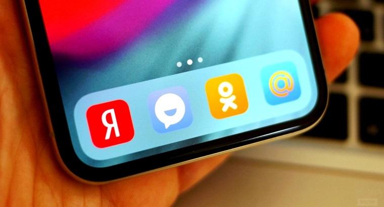 Samsung начала исполнять закон о предустановке российского софта — для смартфонов вышло обновление со встроенным ПО [дополнено]