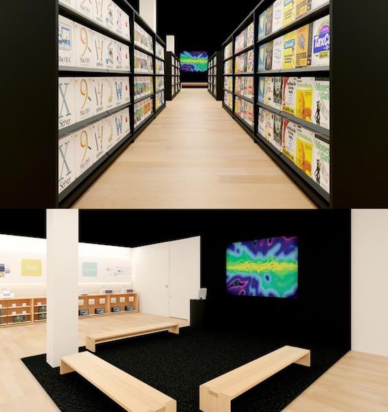 По первому Apple Store, открытому 20 лет назад, можно прогуляться в дополненной реальности
