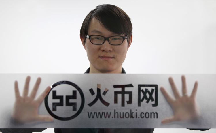 Крупнейшие криптобиржи перестали регистрировать китайских пользователей