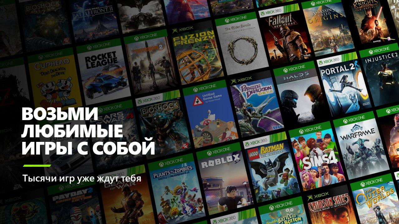 Microsoft рассказала об обратной совместимости на Xbox Series X и S