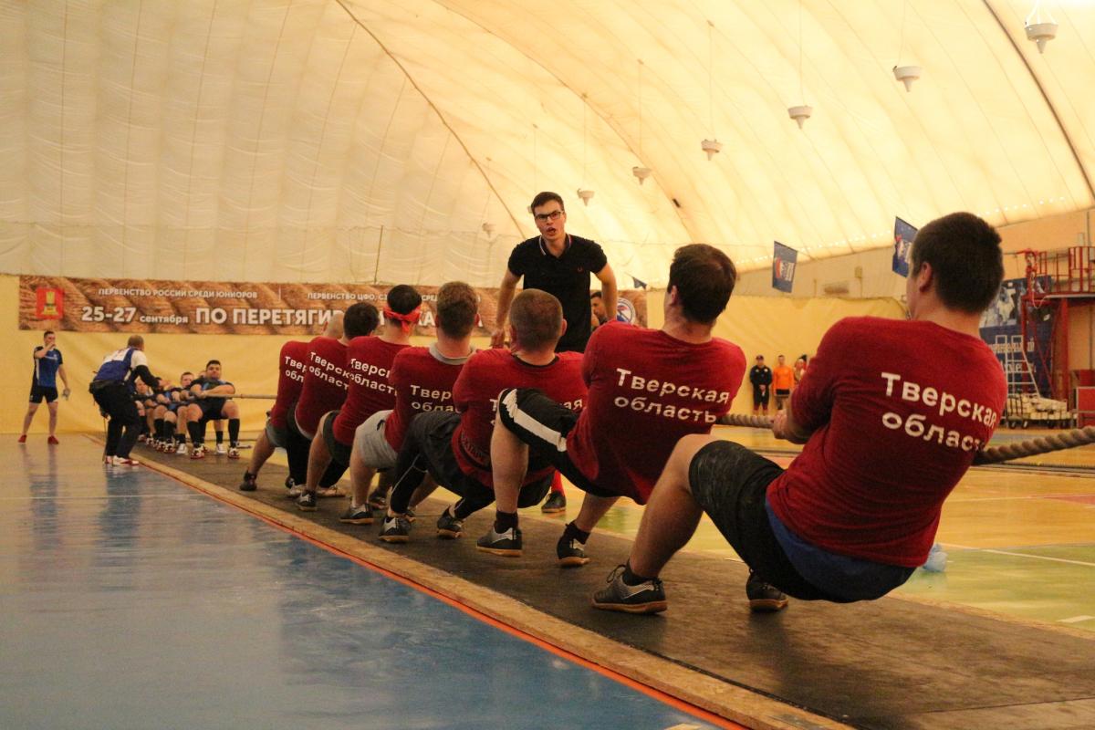В Твери прошли межрегиональные и всероссийские соревнования по перетягиванию каната