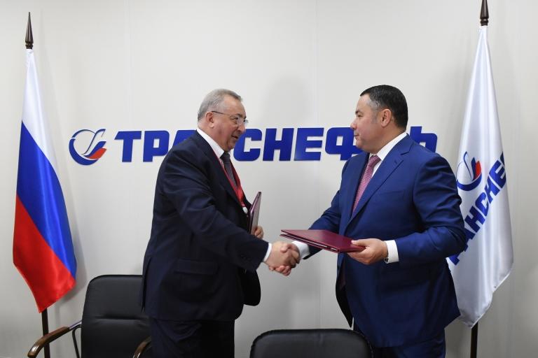 В Тверской области ПАО «Транснефть» поучаствует в реализации проектов в социальной сфере