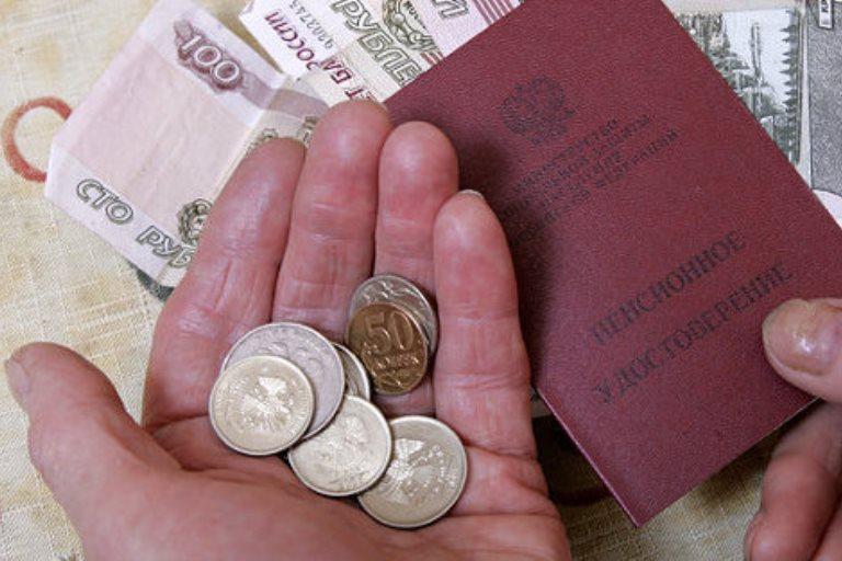 В ПФР рассказали, как дачникам Тверской области получить пенсию