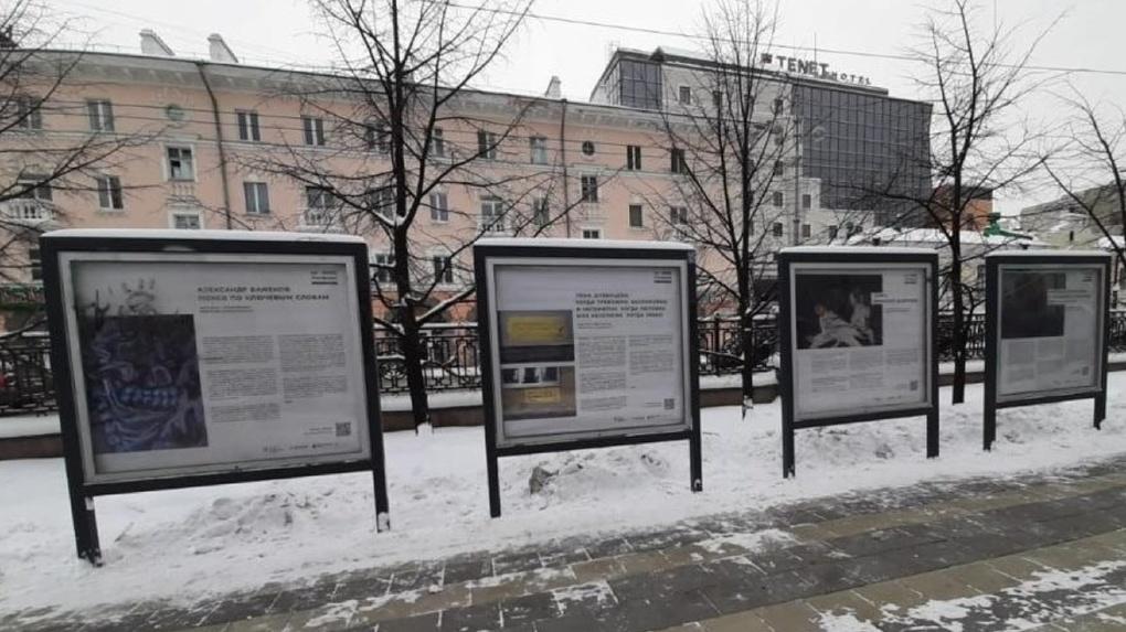 В Екатеринбурге открылась уникальная уличная выставка современной арт-критики