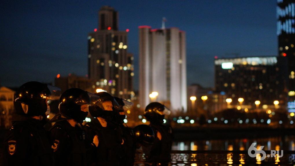 Шествие за Навального в Екатеринбурге за две минуты: факты и 18 лучших фото