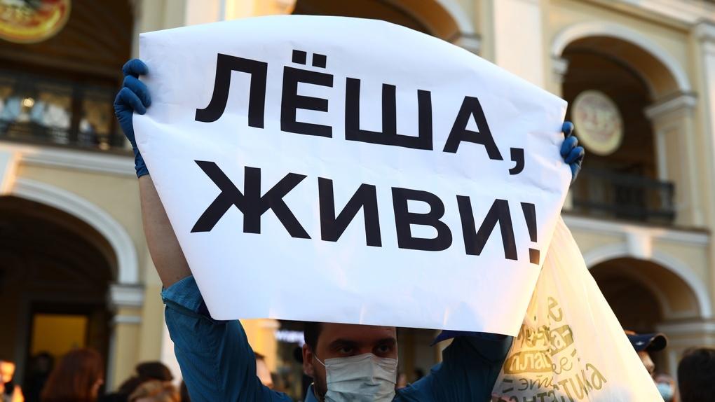«Могут быть и необратимые последствия». Чем отравили Алексея Навального и при чем здесь «Новичок»