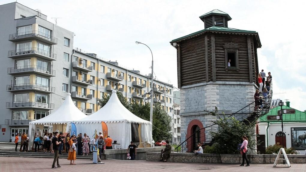 В Екатеринбурге на четырех площадках пройдет «Исетьфест». Программа