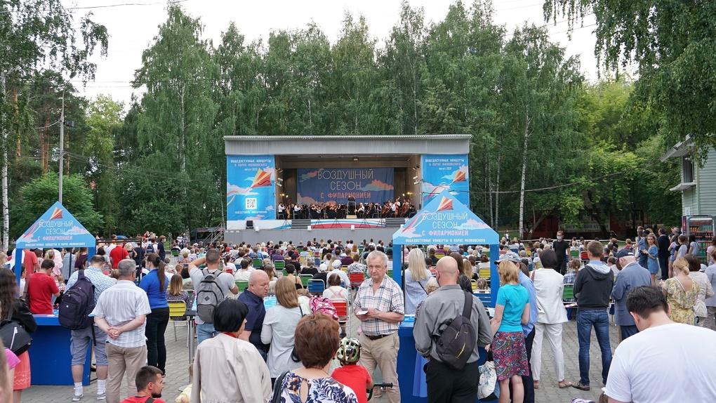 Свердловская филармония впервые за время пандемии провела концерт с публикой. Как это было