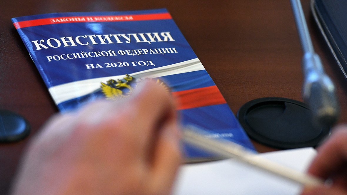 Электронное голосование за поправки в Конституцию пройдет только в двух регионах