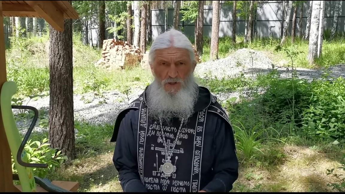 «Из РПЦ я не уйду». Опальный схиигумен Сергий призвал отправить под суд митрополита Кирилла