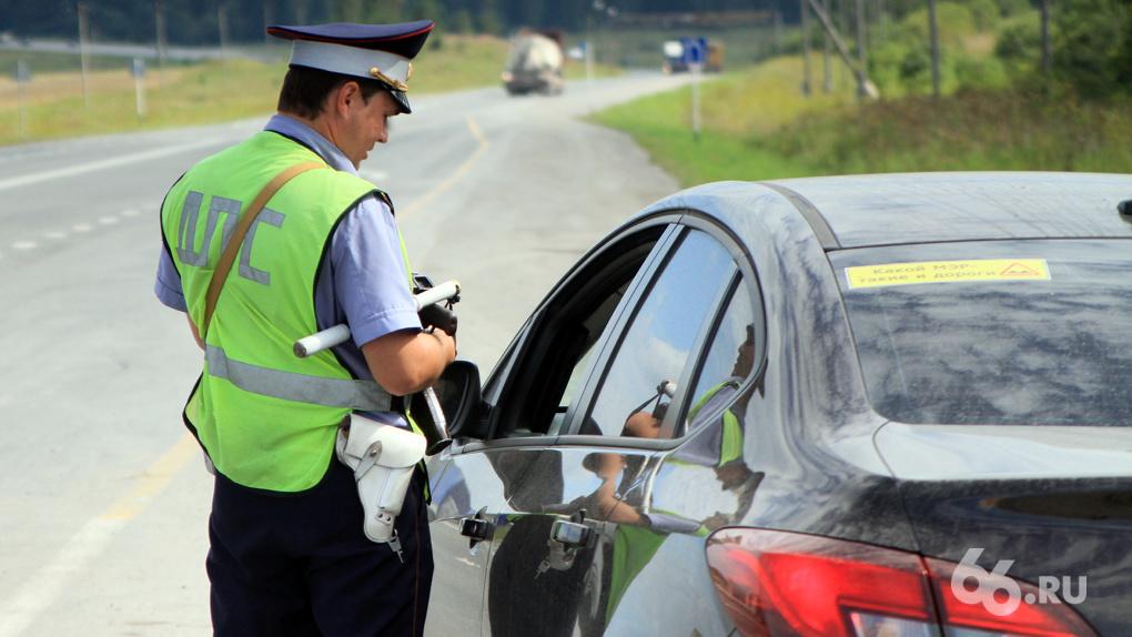Машина-невидимка: на чем ездить, чтобы никогда не останавливали патрули ГИБДД