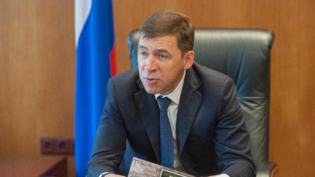 Евгений Куйвашев снял еще часть ограничений по коронавирусу