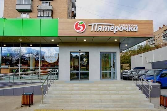 X5 Retail Group не заплатила налогов на 1,4 млрд рублей и вывела деньги из России по хитрой схеме