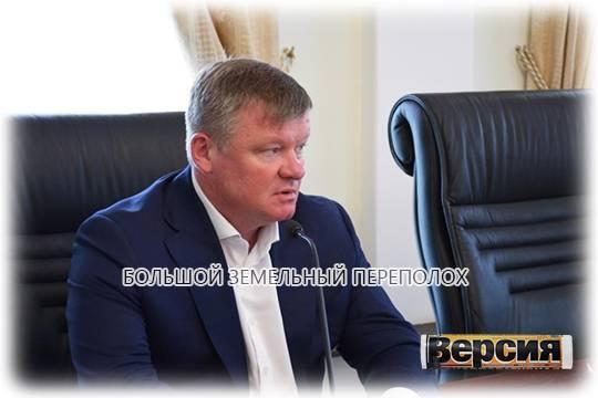 Мэр Саратова Михаил Исаев проводит «возврат земель» в пользу «правильных» компаний?
