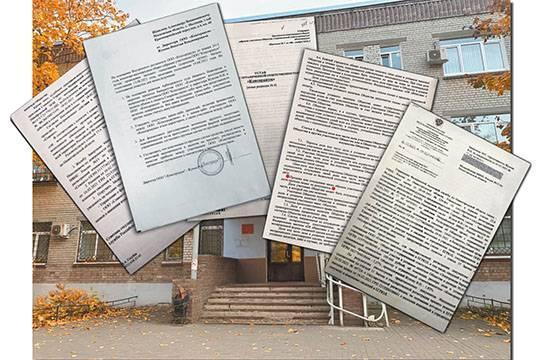 Почему нижегородские налоговики подминают закон в угоду дельцам, разоряющим бизнес законопослушных предпринимателей?