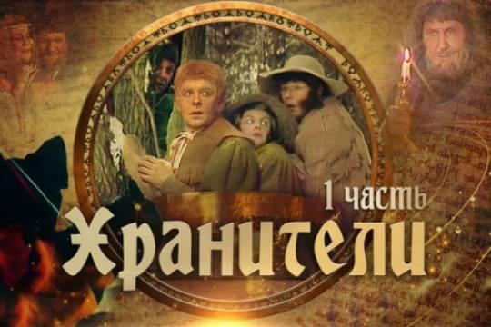 Как ленинградский «Властелин колец» с Георгием Штилем через тридцать лет стал хитом в США и Англии