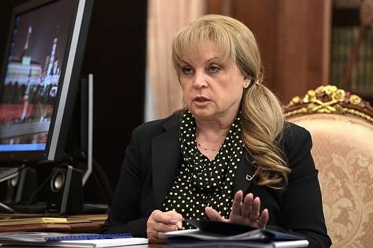 Памфилова озвучила требования к участкам во время голосования по Конституции