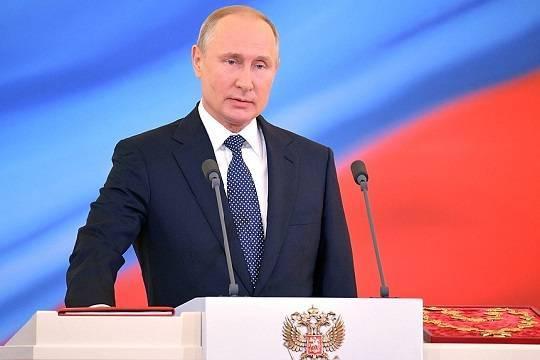 Путин обратится к россиянам 30 июня