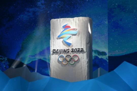 России предсказали рекорд по медалям на Олимпиаде в Пекине