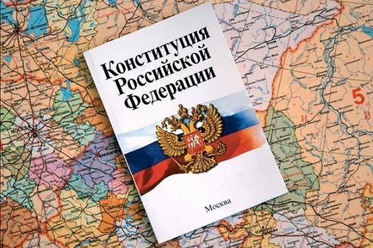 Россиянам захотели выдавать Конституцию вместе с паспортом