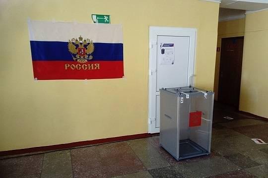 ВЦИОМ назвал предварительные данные экзитполов на голосовании по Конституции