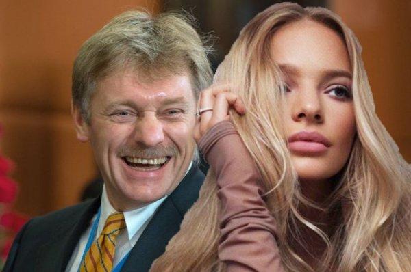 «Ваш рабский карман это мой карман. Я дочь вора» — дочь Дмитрия Пескова сделала откровенное признание в социальных сетях