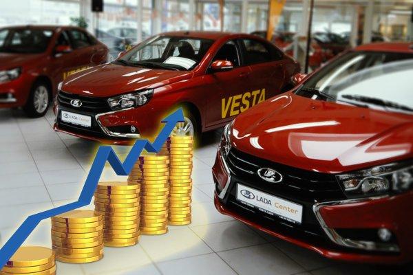 Ни стыда, ни совести: «АвтоВАЗ» снова поднимает цены на модельный ряд LADA