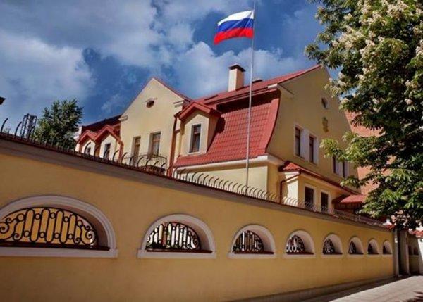 На Украине открылось четыре участка для голосования по Конституции РФ