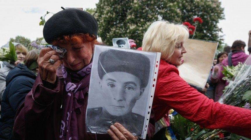 Акции «Бессмертный полк» на Украине не будет