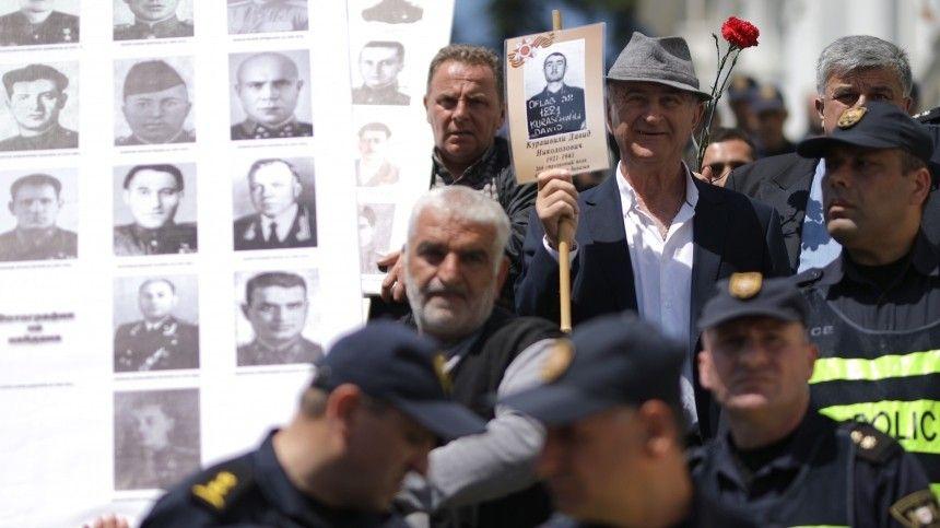 В Грузии организаторам «Бессмертного полка» запретили использовать символику