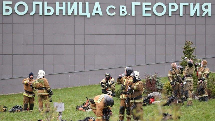 По факту гибели пациентов при пожаре в петербургской больнице возбудили уголовное дело