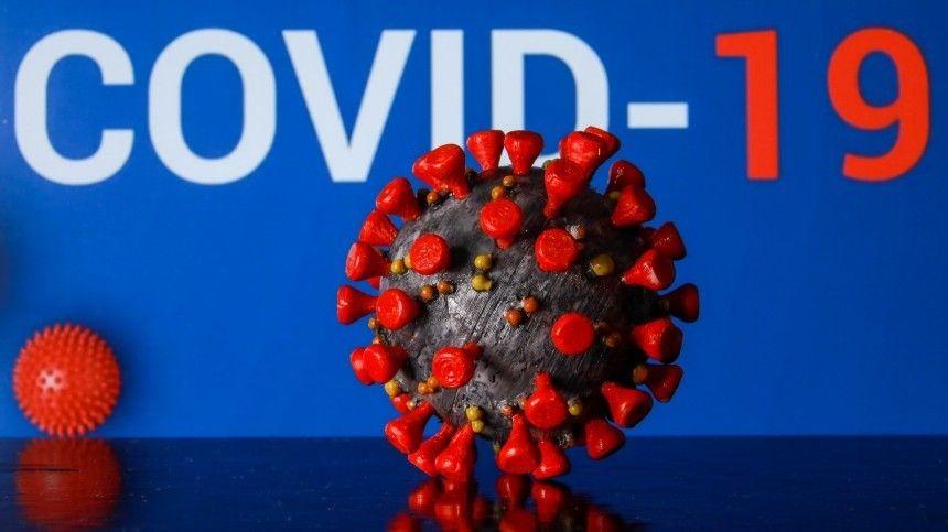 Коронавирус в России и мире: актуальные данные на 15 мая